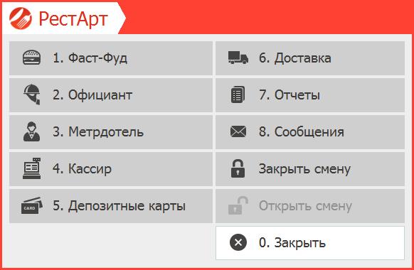restart_pic_73.png