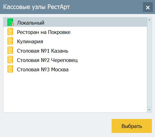 restart_pic_12.png