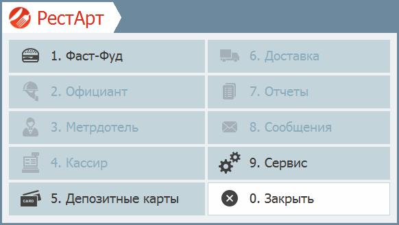 restart_pic_24.png